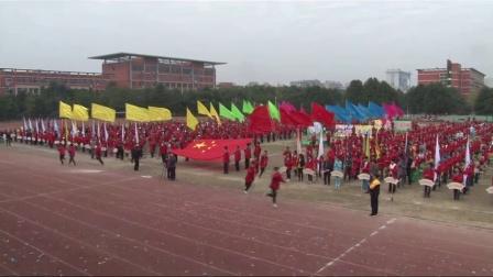 2015运动会开幕式(完整版94min)