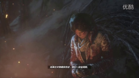 【Q桑实况】《古墓丽影:崛起》最高难度一周目实况解说 01