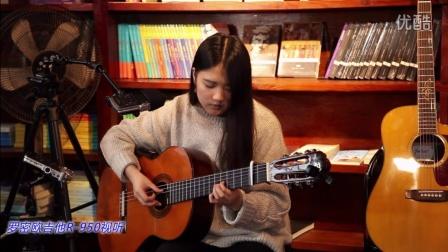 《莉莉安》朱丽叶指弹吉他弹唱吉他独奏教学自学入门教程尤克里里押尾桑郑成河
