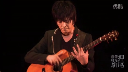 [Red Ribbon Live 2015] 押尾光太郎《Merry Christmas Mr. Lawrence》
