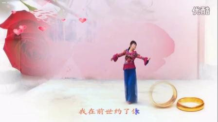 东方升起视频 木棉紫雨广场舞 《我在前世约了你》