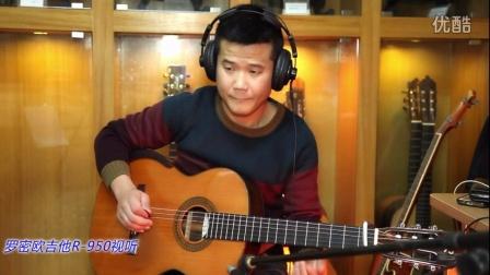 纯净版吉他弹唱《默》【朱丽叶吉他】指弹吉他独奏自学入门教学自学牛人视频