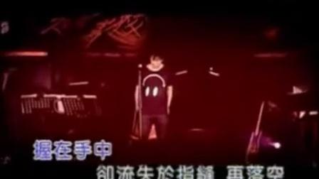 陈奕迅十首经典歌曲