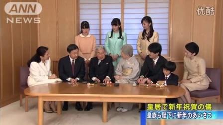 新年祝賀の儀 陛下、震災5年で被災者思いやる(テレビ朝日系(ANN))