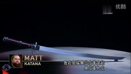 锻刀大赛 SE1 01 日本武士刀