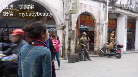 美圆宝-春节短期度假旅游分享(广州沙面,上下九步行街,中山大学+北海银滩,老街,侨港