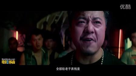 《火锅英雄》先行版预告片2 2016