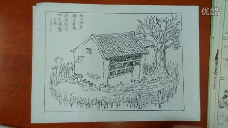 速写构图简单介绍(小学)跟李老师学画画