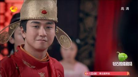 青丘狐传说 第10集