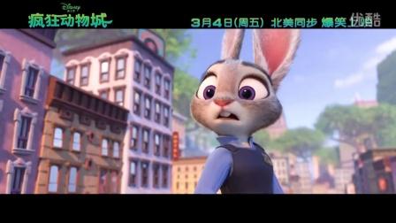 《疯狂动物城》电影片段2 小人国大追捕