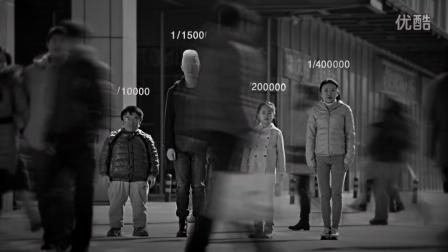 杨东亮导演作品 罕见病公益宣传片《拯救篇》