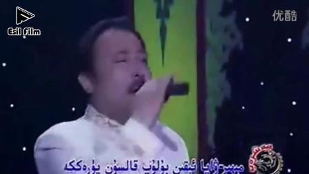 Bahtimni Beray 【Abdulla Abdureyim】