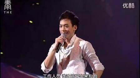 【泰娱乐THE字幕组】泰国小天王Bie《爱不怕 怕不爱》演唱会 _高清