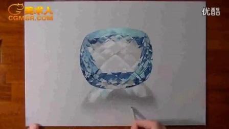 3D绘画How I draw an aquamarine_标清