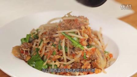 【大吃货爱美食】与狗共厨——健康的自制肉酱魔芋意面~160411