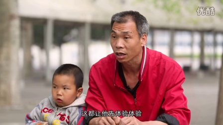 虎爸带4岁儿子轮滑到北京