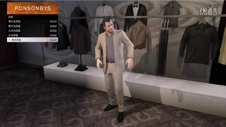 【预言解说】GTA5-买套西装不容易 去警察局就媳妇 好男人就是我 我是你言哥 做个任务不容易-侠盗猎车手5