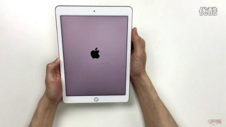 iPad Pro 9.7寸开箱