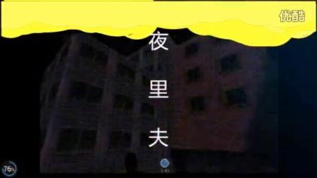 Csol世纪天成视频合集强势制作