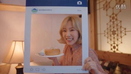 TAEYEON - The Blue Night Of Jeju (1080p)