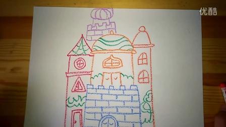 漂亮的童话城堡油画棒人美版跟李老师学画画..mp4