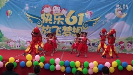 六都寨小仙鹤幼儿园六一舞蹈《中国范》