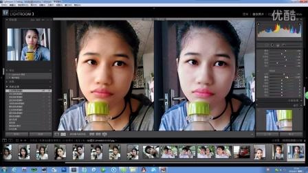 图片快速处理教程【Lr软件的图像处理】主讲人韦德尚
