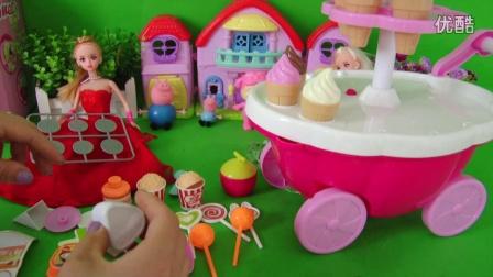 芭比公主动画片之中文版 芭比之豪华德克士推车 美味的冰激凌汉堡可乐哦