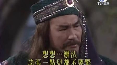 风之刀-武林启示录23