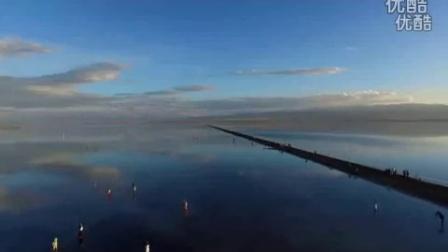 漂洋过海来看你-青海湖·茶卡盐湖