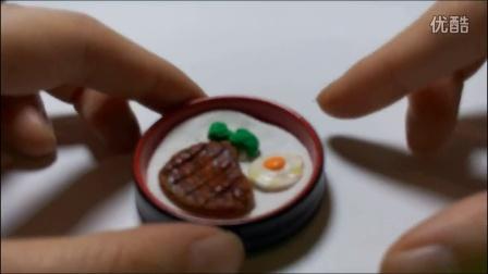 迷你食玩牛排【小葩手绘】自制黑椒牛排,超轻粘土食玩