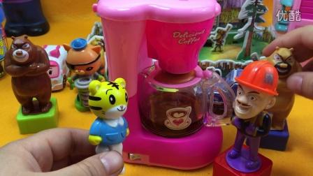 可爱巧虎 熊出没 熊大熊二 光头强的新家电 过家家玩具 咖啡机 煮咖啡