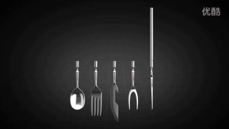 筷子动起来