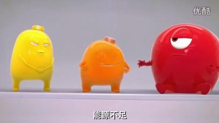 爱情公寓番外篇之开心原力第01集