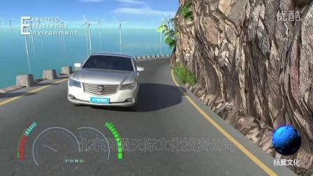 北汽新能源汽车产品动画宣传片