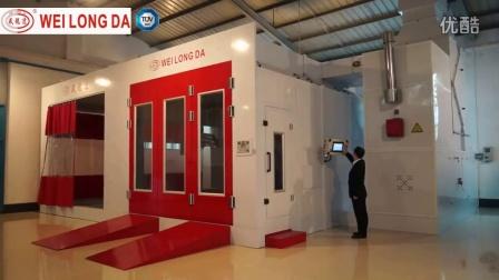 广州汽车烤漆房工厂-广东汽车喷漆房厂家-广州市威龙达机电设备有限公司