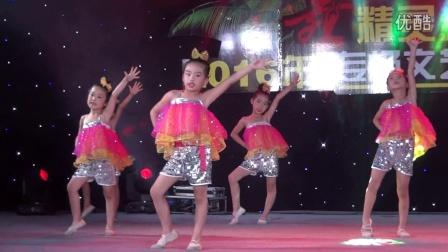 化州市舞精灵艺术培训中心专场晚会舞蹈:手拉手向前走