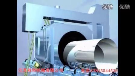 钢管抛丸清理机工作原理