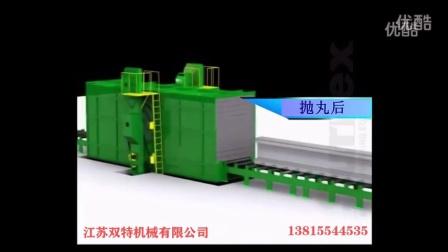 钢结构抛丸机表面预处理工作原理