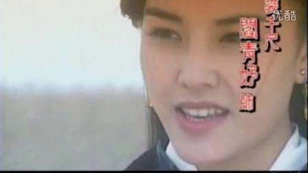 任逍遥 任贤齐版 《神雕侠侣》片头曲  1080P