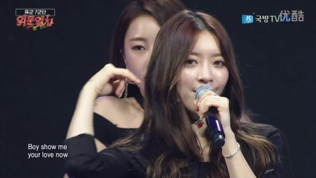 【Sxin隋鑫】[超清现场]160912 Dal★Shabet - Someone Like U  Joker K-Force Special Show