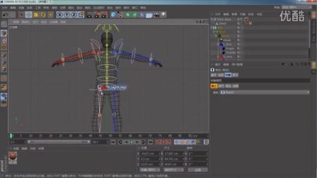 C4D R15快速入门视频教程 95 角色 03 角色模板