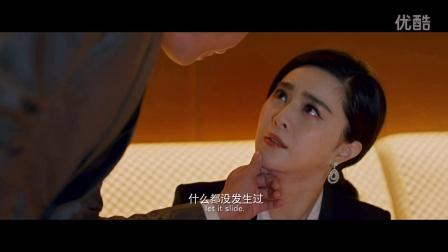 绝地逃亡-成龙范冰冰 (9)