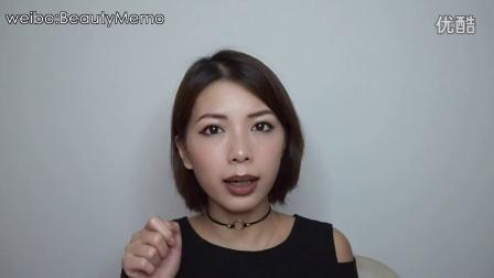 彩妆购物分享||MakeupHaul