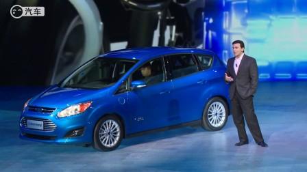 再次改变世界出行方式 2015福特汽车创新大会召开