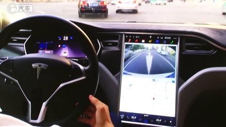 特斯拉7.0固件版本发布 自动驾驶更加成熟