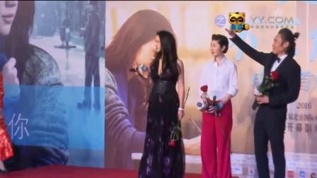 20160417 吴秀波《北京遇上西雅图2》北京首映礼红毯