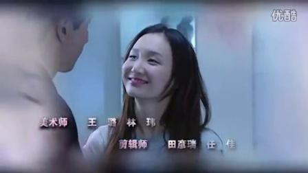 香水有毒 电视剧_温柔的背叛_片头曲-胡杨林 高清