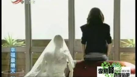 幸福最晴天24
