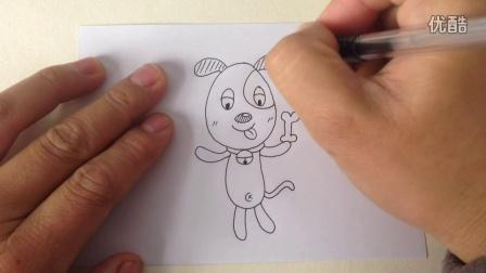 十二生肖简笔画.狗的画法